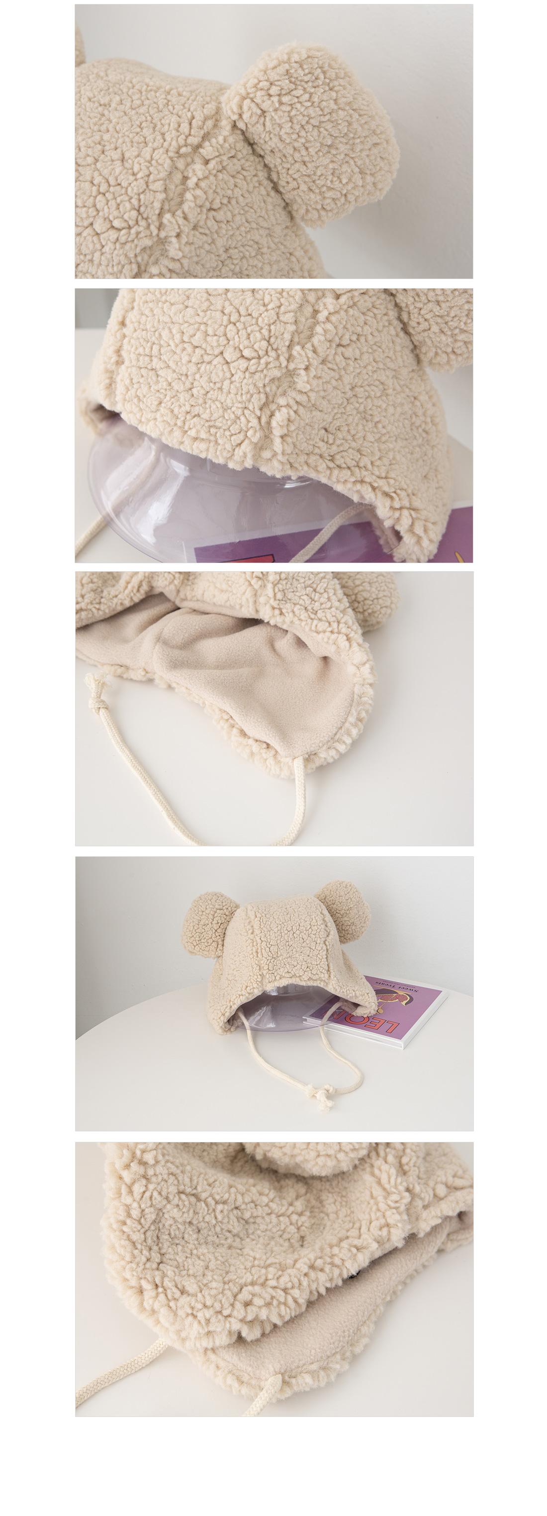 Little Bear Ears Hat #86392