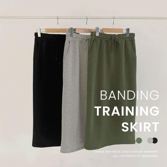 Monica Training Long Skirt