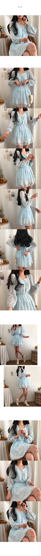 Shiny Cancan Waist Strap Chiffon Mini Dress