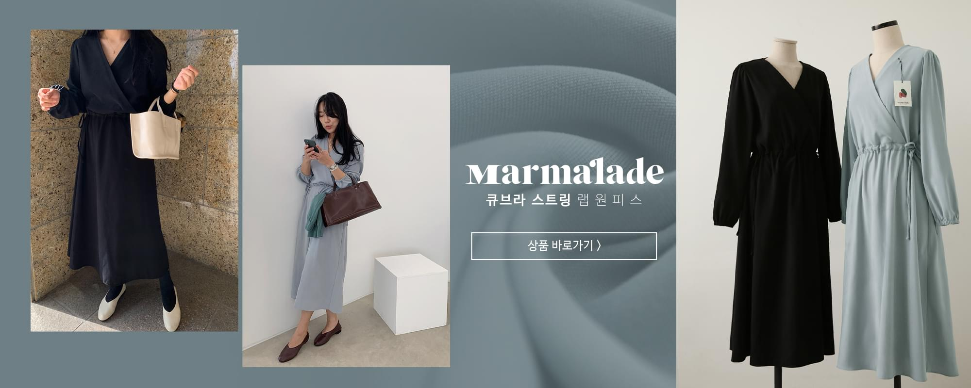 Marmalade♥. Cubera string wrap Dress