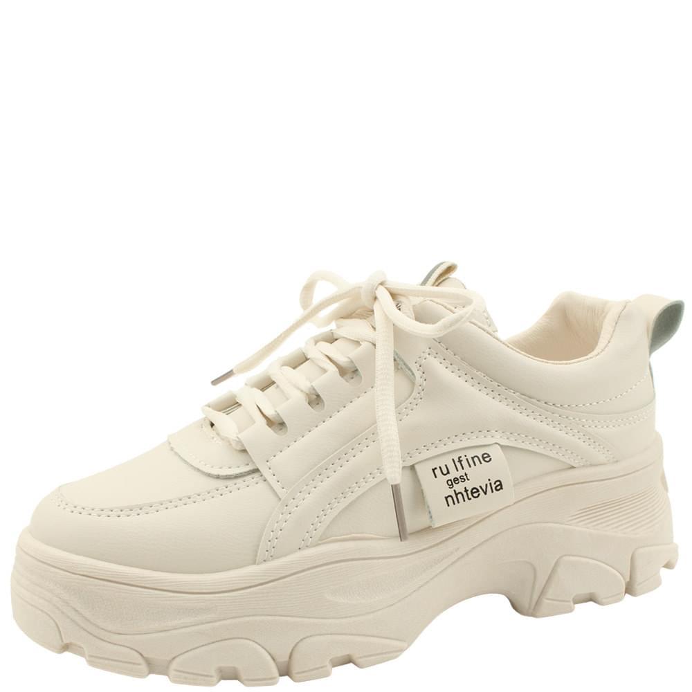Ugly shoes tag full heel sneakers beige