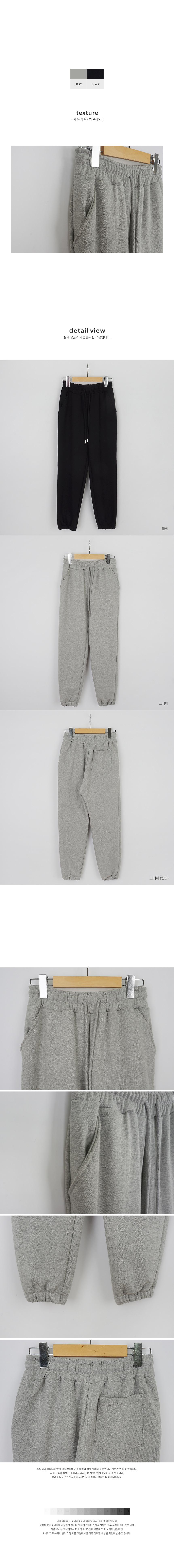 Lambert Jogger Pants