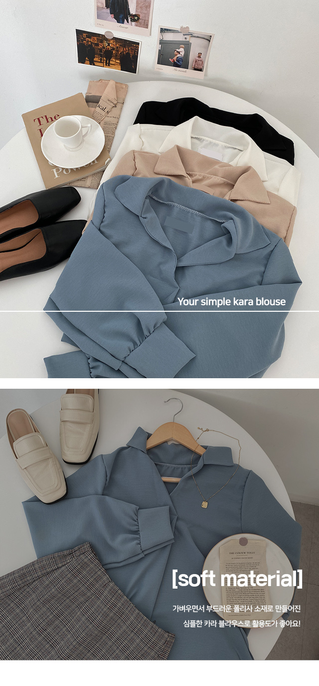 Your simple collar blouse