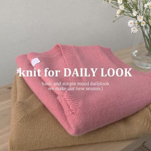 Moel Knitwear Vest