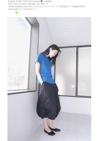 asymmetry tulip skirt