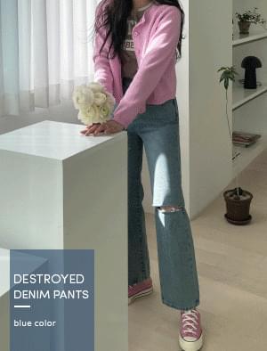 Salt cutting slit denim pants jeans