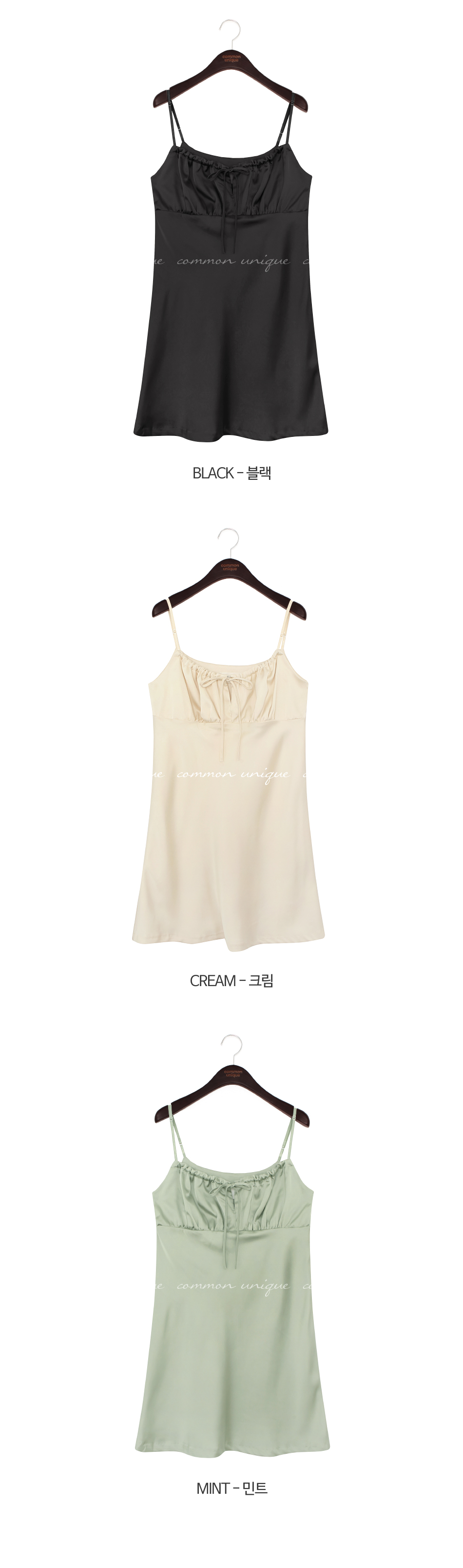 Ruched Chest Mini Slip Dress