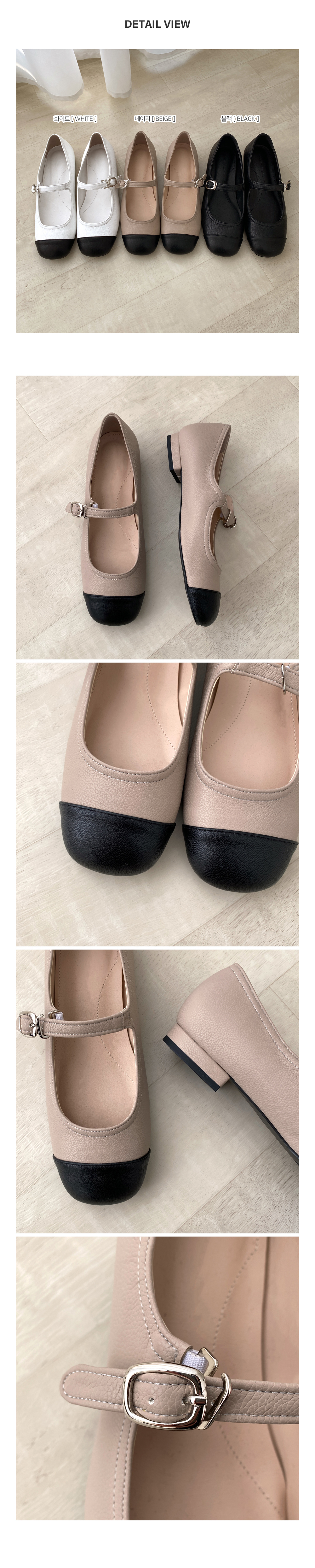 Sha Two Tone Mary Jane Flat Shoes-3color