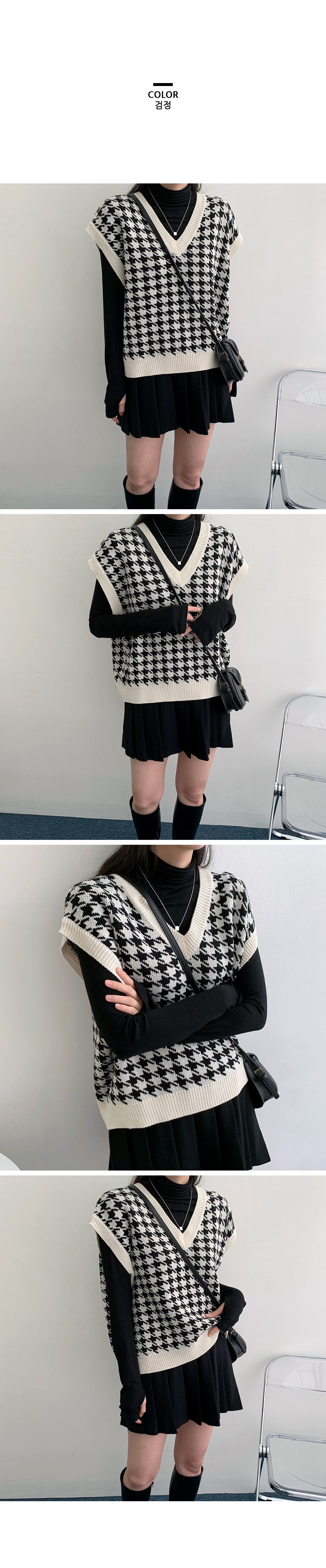 Hound Check Knitwear Vest