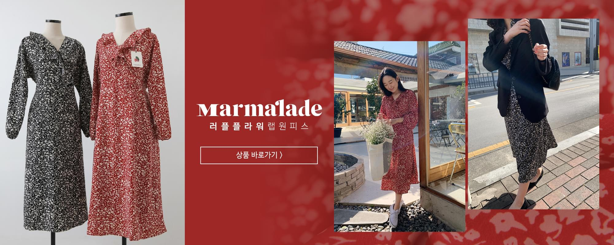 Marmalade♥.Ruffle Flower Wrap Dress