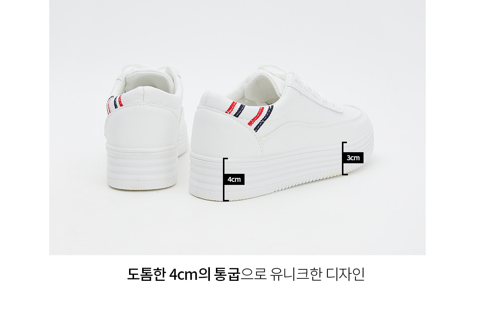 Isshu whole heel wedge color point white sneakers sneakers 10683 ♡ 3rd edition ♡