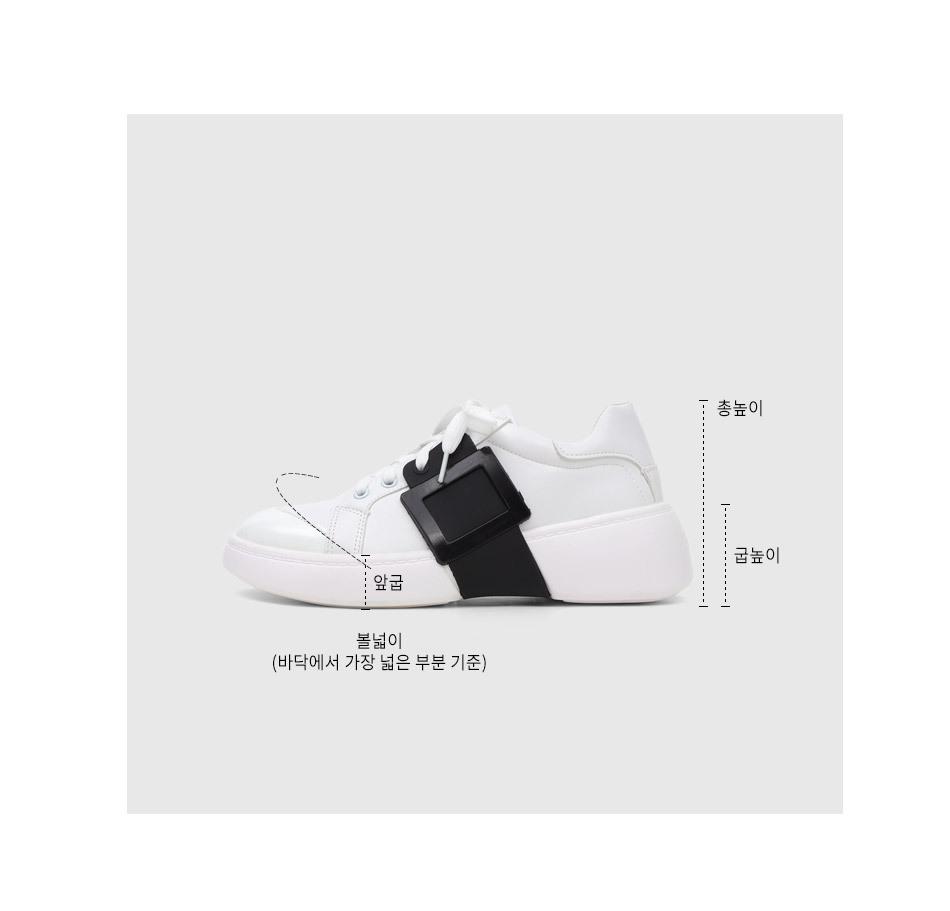 Isshu Simple Buckle Point Wedge Sneakers Sneakers 10817