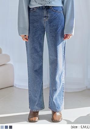 高腰水洗微寬管牛仔褲