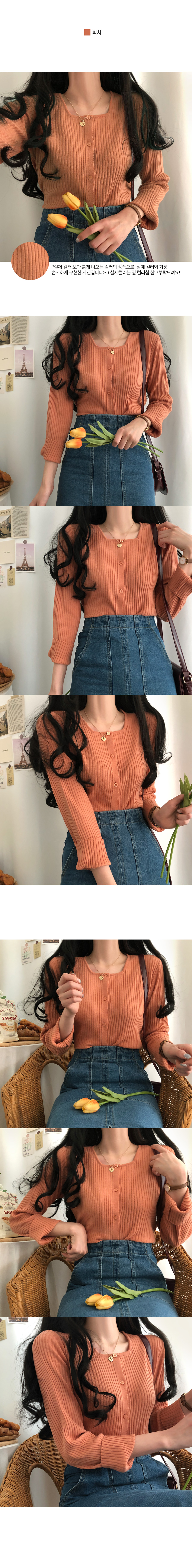 Marme square-neck Ribbed cardigan