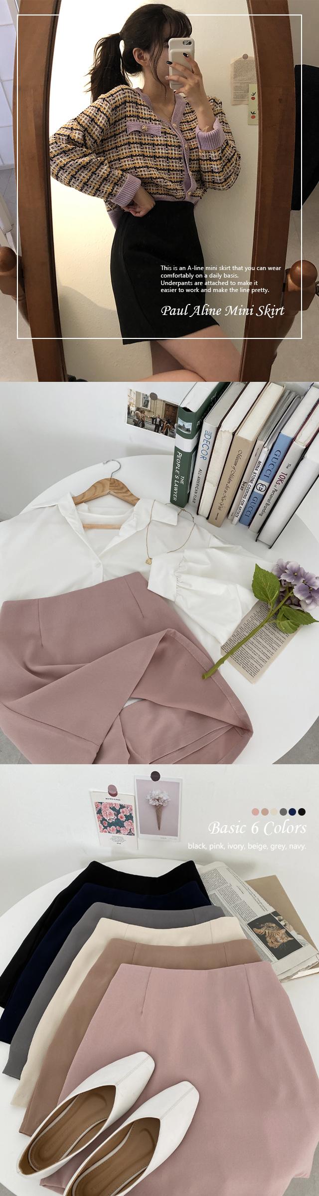 Paul A-line mini skirt