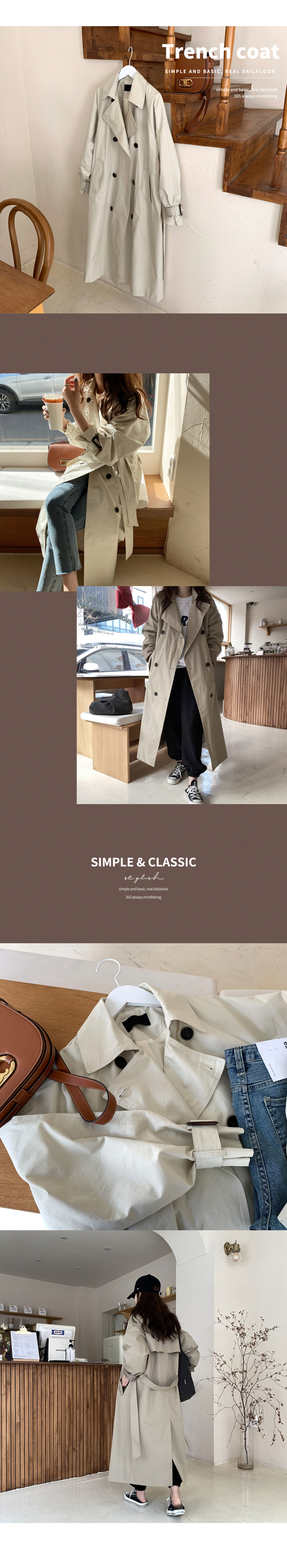 Mas Loose-fit trench coat