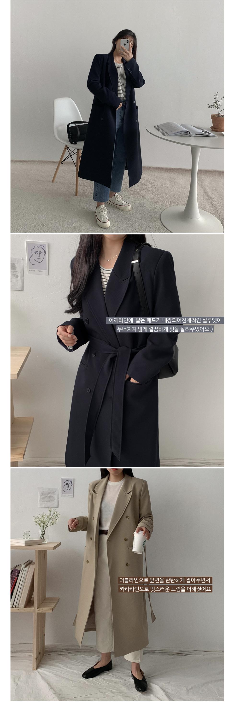 Combi Double Long Coat