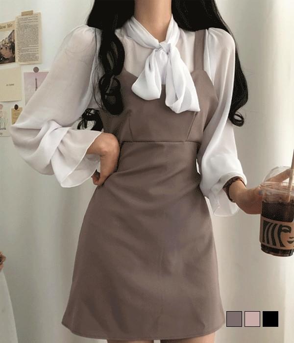 Inna Bustier Mini Dress 迷你短洋裝