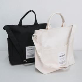 Bert Daily Cross Bag