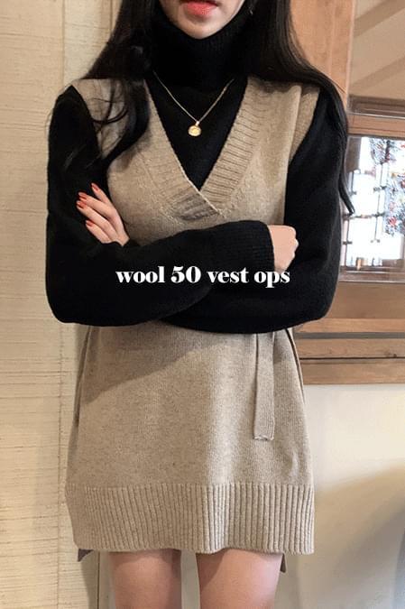 울벨트브이조끼 ops (울50%)