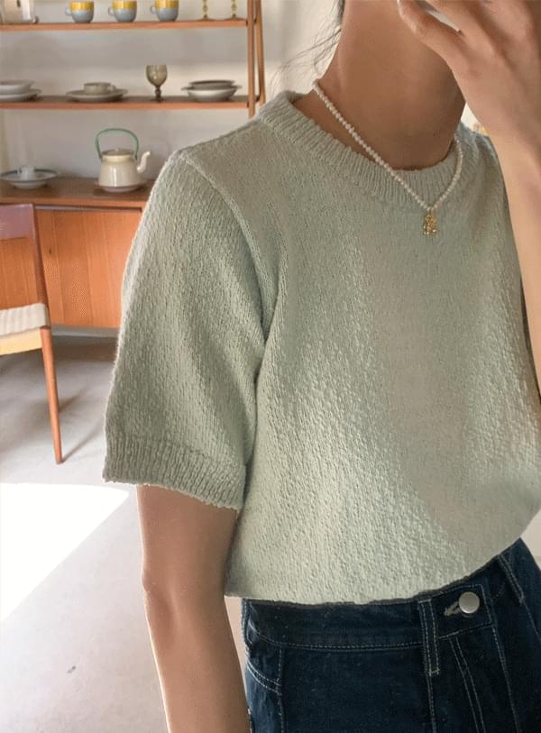 Borin short sleeve knit / compassionate