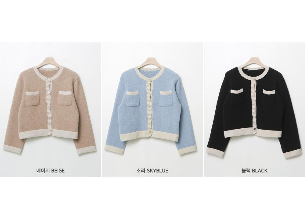 Color Matching Unit Knitwear Cardigan T#YW740