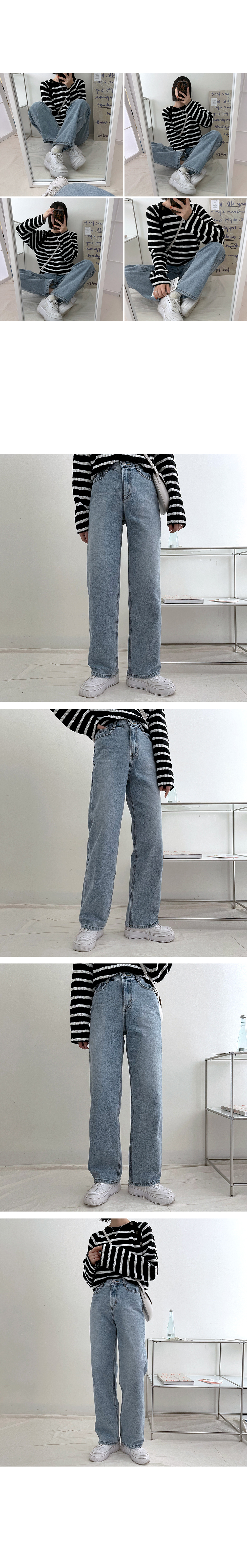 Daily Faded Wide Denim Pants