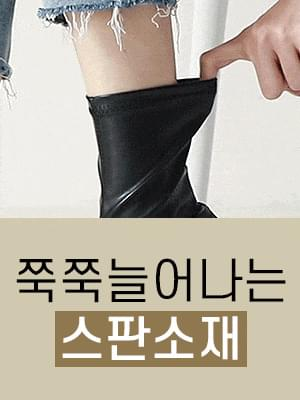 Isshu two material whole heel zipper Socks boots 9069 ♡3rd sold out♡