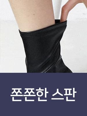 Two Material Round Nose Zip Socks Boots 9092