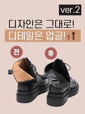 Isshu Lace-up Whole Heel Over Outsole Ankle Worker Boots 7041 ♡5th Sold Out♡