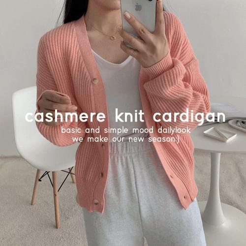 Pose Cash Cardigan
