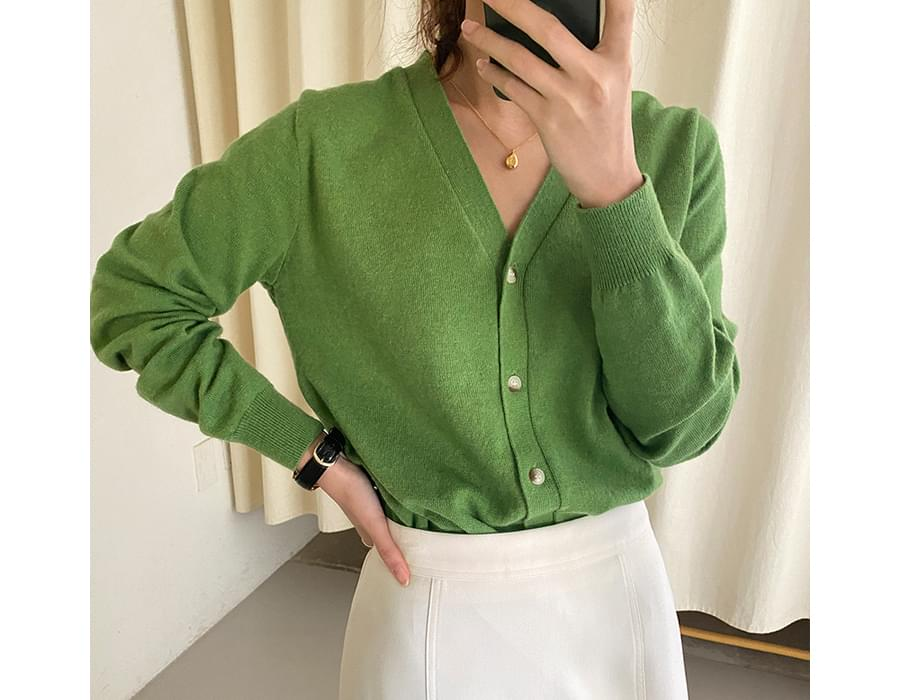 Coming Basic Color Cardigan