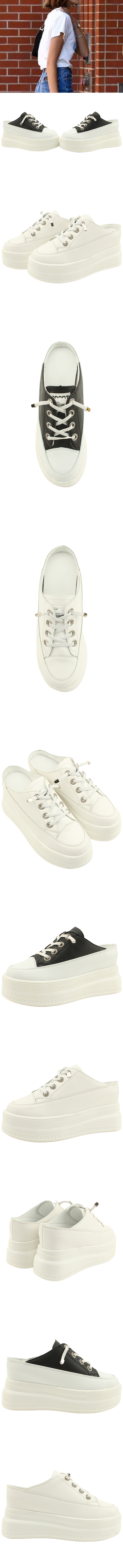 Height Shoes Sneakers Mule Slippers Black