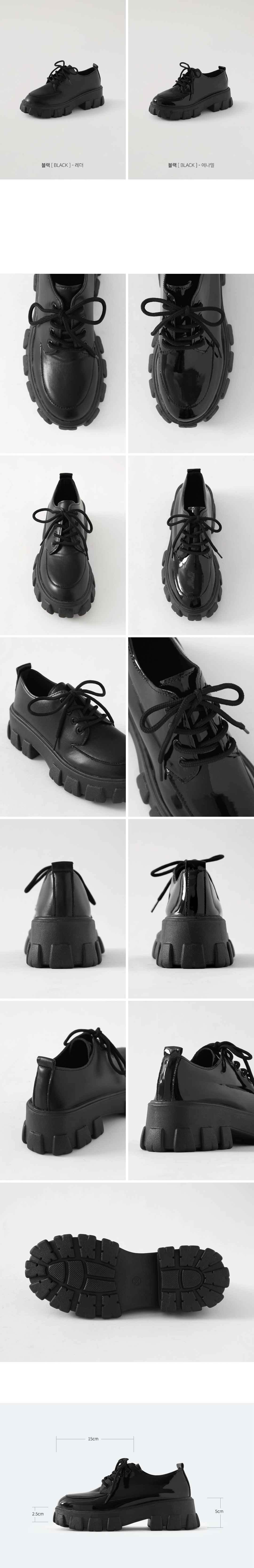 Hasse height lace-up loafers