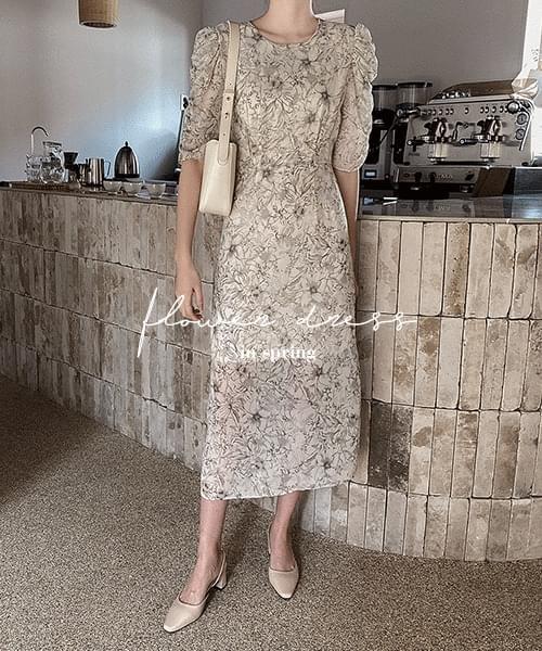 Watercolor Shirring Dress -2color