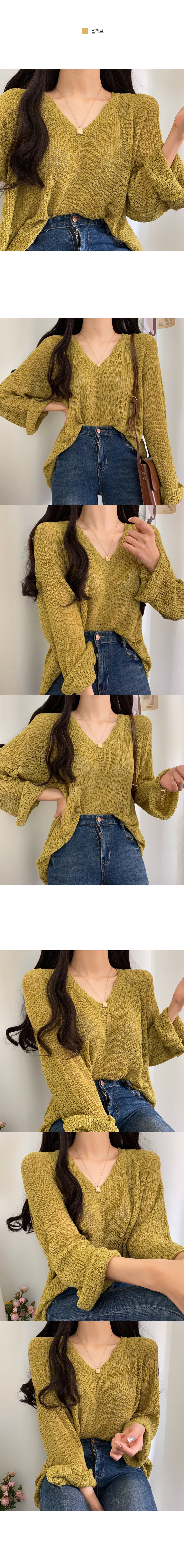Baby Book Loose-fit Fit Knitwear