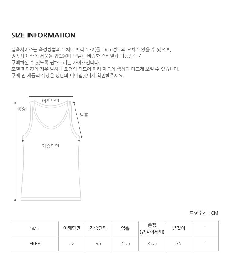 Flat lace sleeveless top