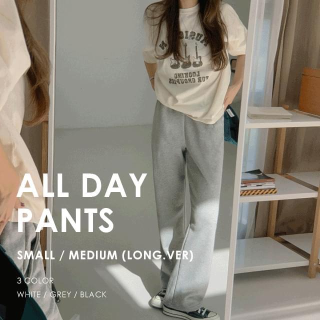 舒適長版棉質運動長褲
