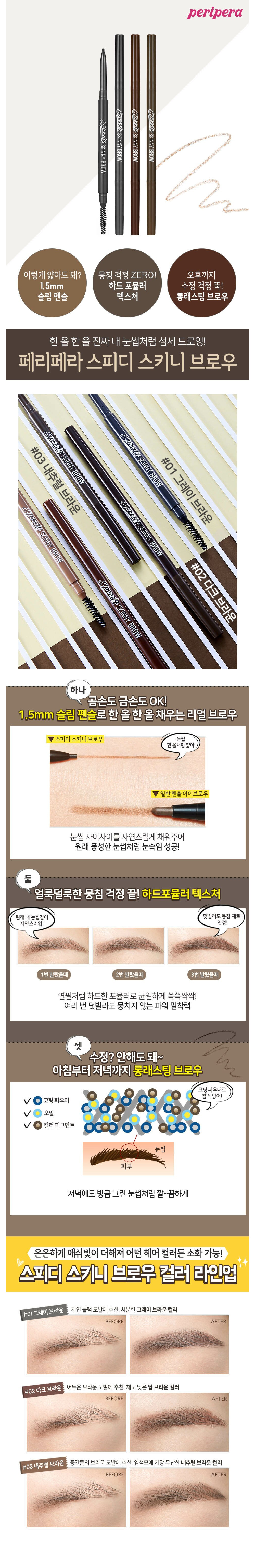 accessories oatmeal color image-S1L2