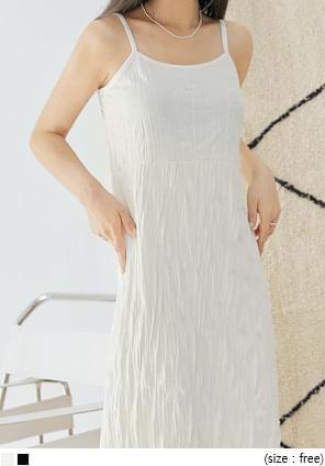 韓國空運 - 皺褶感細肩帶長洋裝