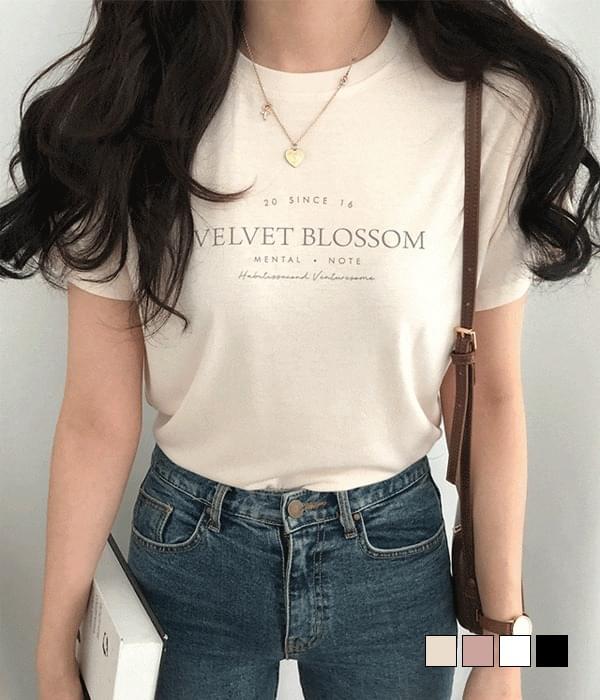 Bell Blossom Tencel Short Sleeve T-Shirt
