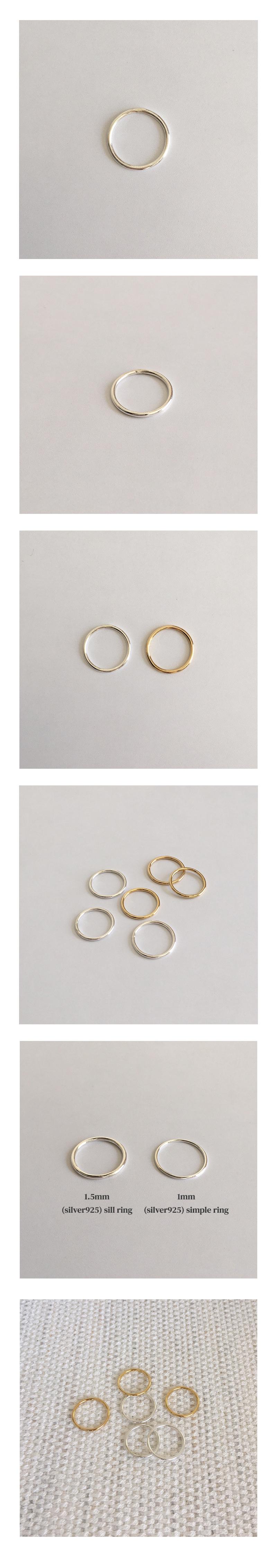 sill ring