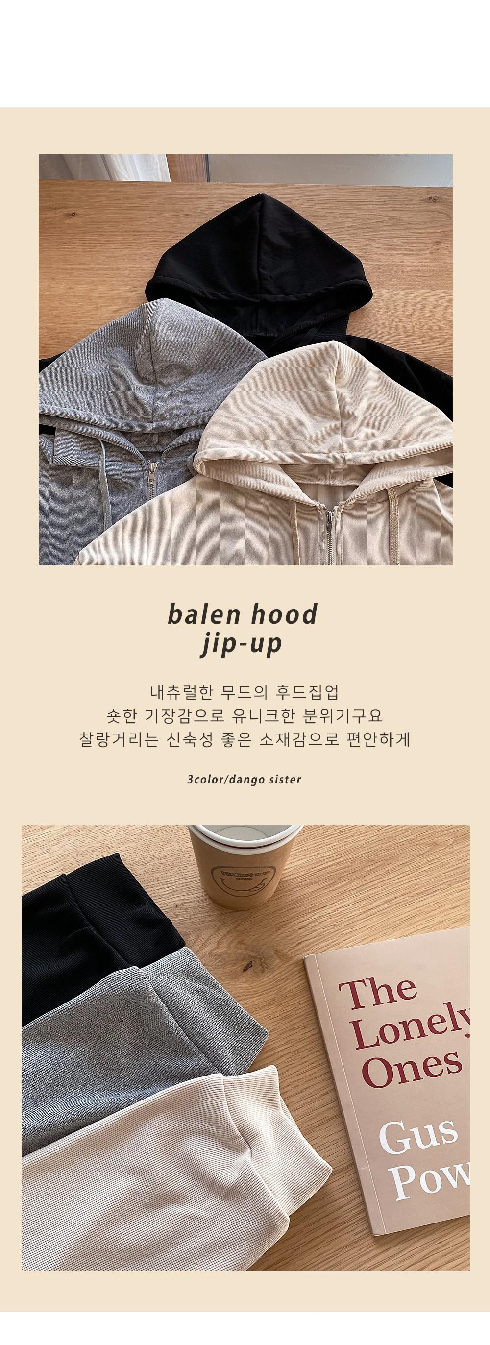 Valen Hood Zip Up