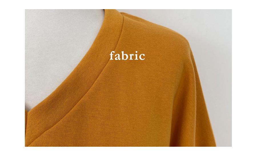 Dream V-Neck Sweatshirt skirt set