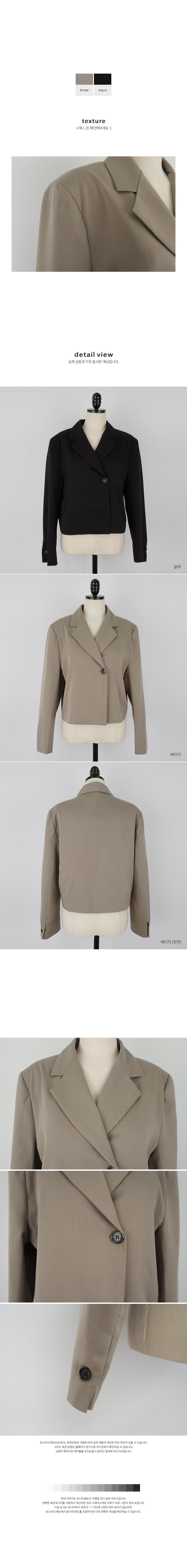Rennes cropped jacket