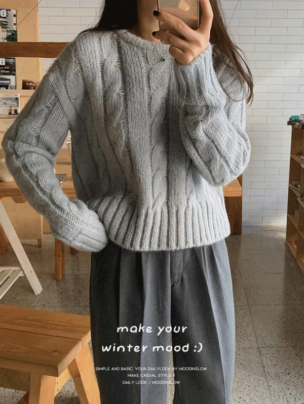 Fog Alpaca Cable Knitwear