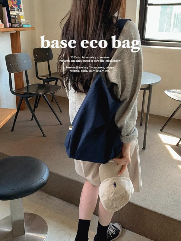 Base Plain Eco Bag