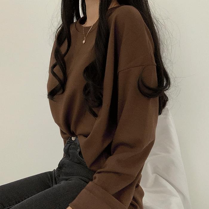Cozy Overfit Plain Long Sleeve T