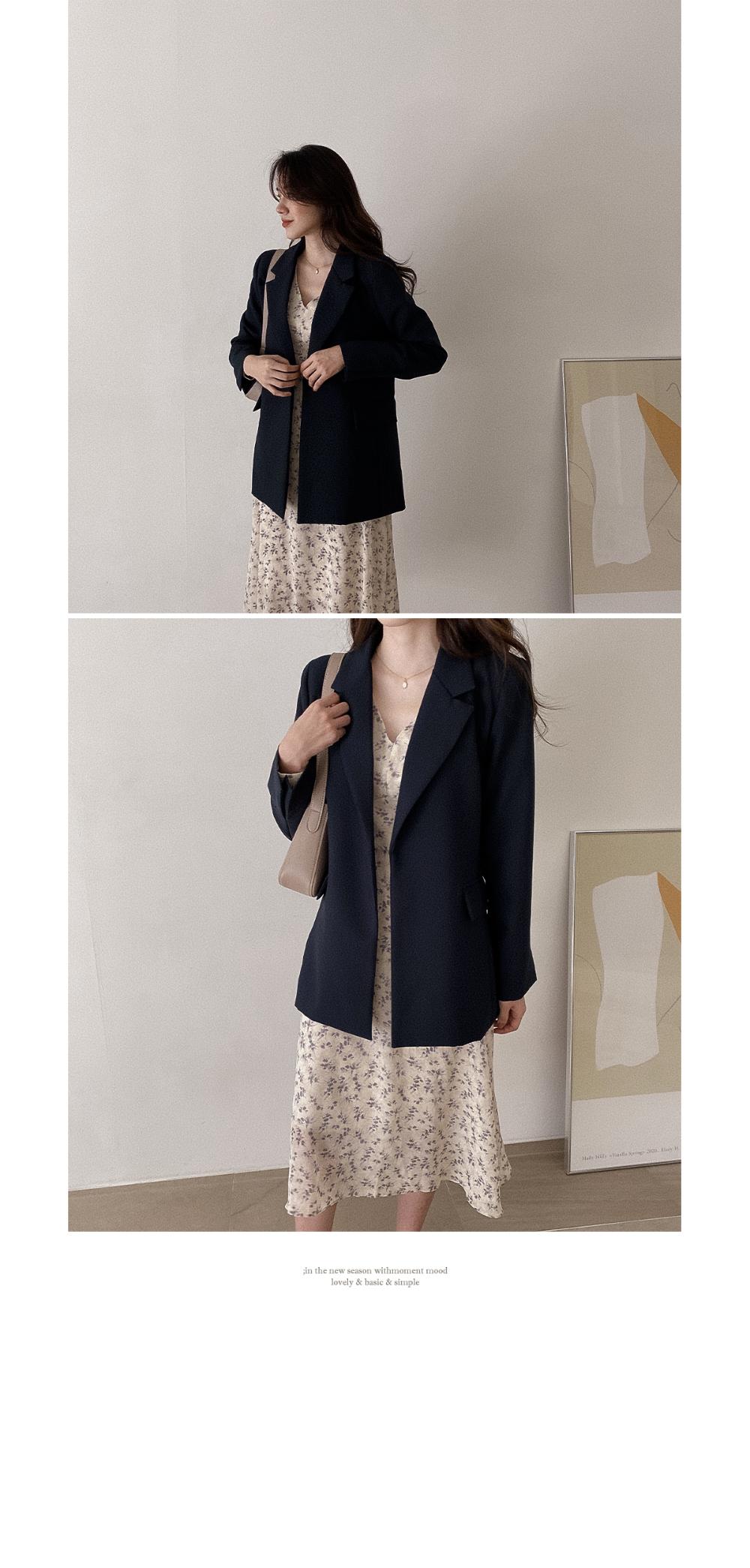 Page V Dress -2color