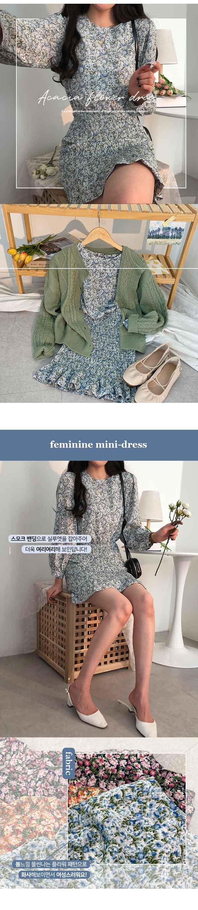 Acacia Flower Smoke Banding Mini Dress